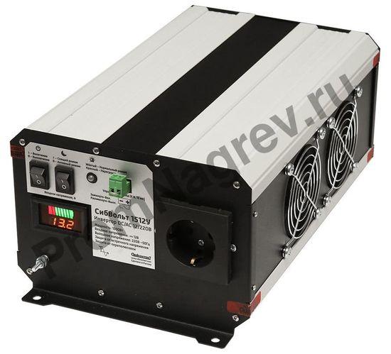 СибВольт 1512У - инвертор, преобразователь напряжения DC/AC, 12В/220В, 1500Вт