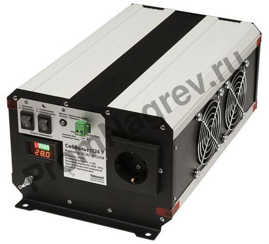 СибВольт 1524У инвертор, преобразователь напряжения DC/AC, 24В/220В, 1500Вт