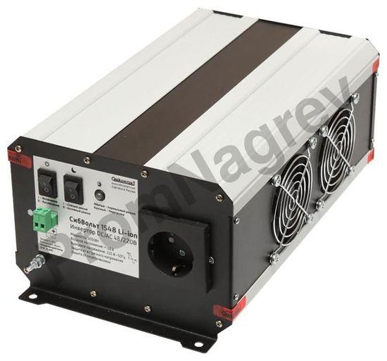 СибВольт 1548 Li-ion инвертор, преобразователь напряжения DC/AC, 48В/220В, 1500Вт