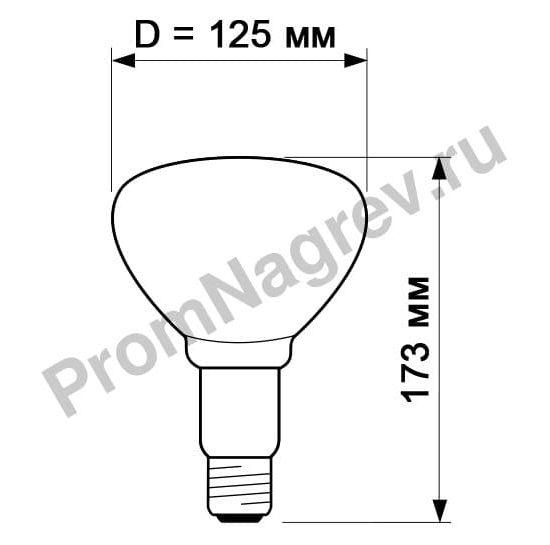 Специальная лампа Philips для обогрева R125 IR 375W E27 230-250V CL 1CT/10, габаритные размеры