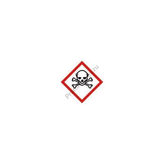 Бочковой огнестойкий шкаф VbF 90.1 для хранения токсичных веществ