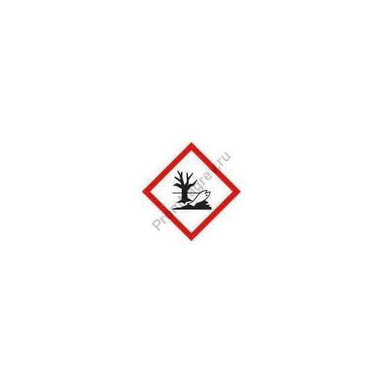 Бочковой огнестойкий шкаф VbF 90.1 для воопасных жидкостей