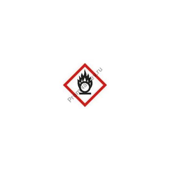 Огнестойкий шкаф для хранения опасных веществ