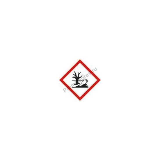 Склад из полиэтилена для хранения водоопасных веществ для 4 бочек по 200 литров или 1 еврокуба по 1000 литров