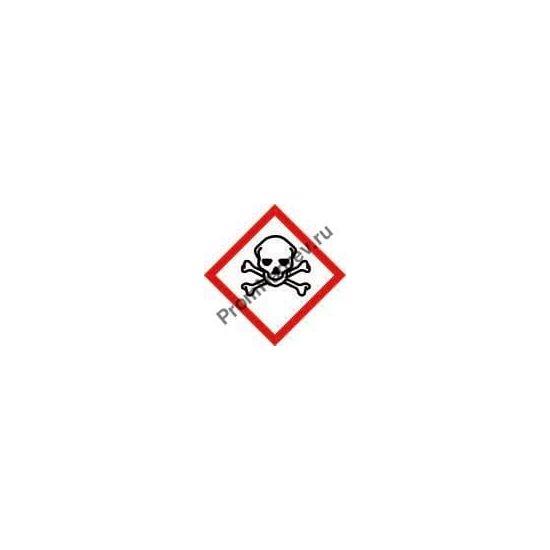 Шкаф для хранения химических реагентов
