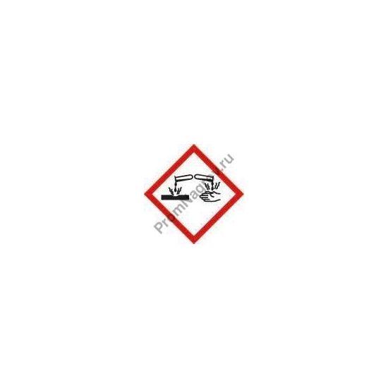 Знак агрессивных веществ (кислоты и щелочи).