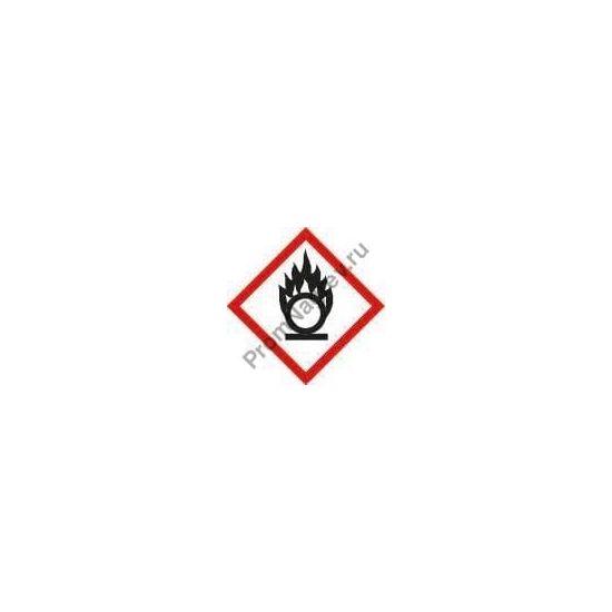 Знак предостережения пожароопасных веществ.