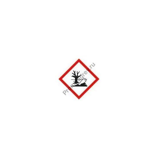 Знак веществ, которые могут нанести урон воде.