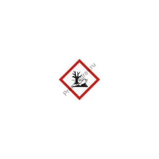 Знак хранения веществ, представляющих опасность для воды.