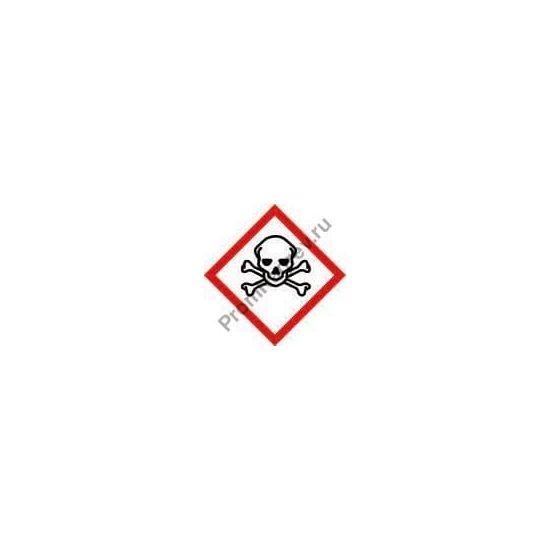 Знак опасных, токсичных (ядовитых) веществ.