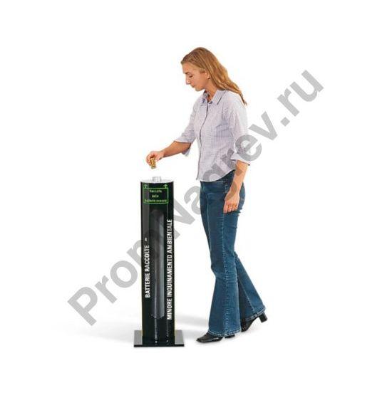 Емкость из кислотостойкого пластика для сбора аккумуляторов и батарей, объем 30 литров