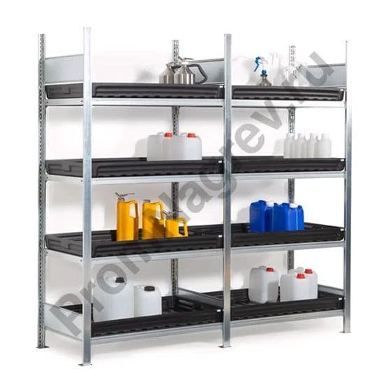 Стеллаж для хранения агрессивных химикатов, 4 сточных поддона из ПЭ, 1060 x 437 x 2000 мм, с дополнительным модулем