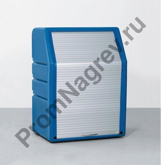 Синий шкаф из пластмассы с дверками-жалюзи, PSR 8.8, в закрытом виде.