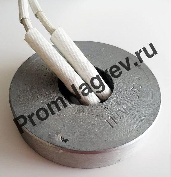 Алюминиевый нагреватель 350 Вт/110 В, внешний диаметр 82 мм