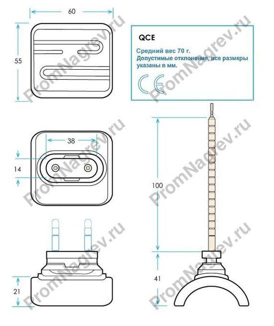 Чертеж промышленного ИК нагревателя