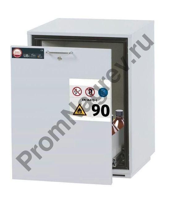 Шкаф для легковоспламеняющихся веществ, с выдвижной секцией, 800 мм в высоту.