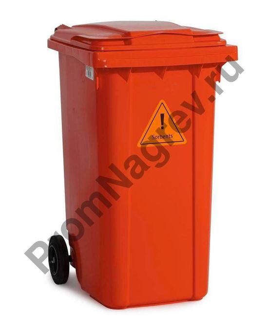 Набор сорбентов в красном контейнере, объемом 240 литров.