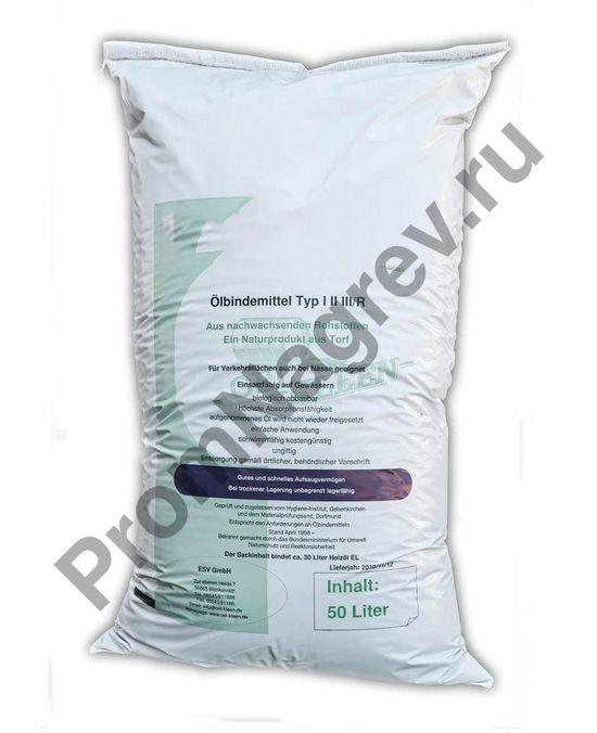 Натуральный гранулированный сорбент, без ЛОС, для сбора масел и нефти, в мешках по 50 литров.