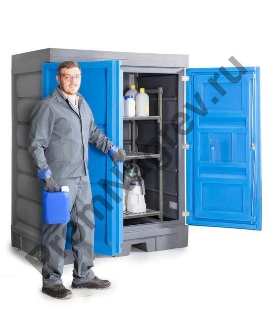 Полиэтиленовый PolySafe склад с пластиковой полкой, для небольших контейнеров, используемый для хранения, фасовки и розлива опасных веществ.