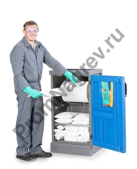 Шкафчик типа S с сорбентами для ликвидации аварии (нефть, масло).