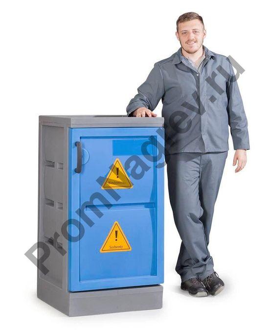 Шкаф с сорбентами является вещью первой необходимости на производстве.