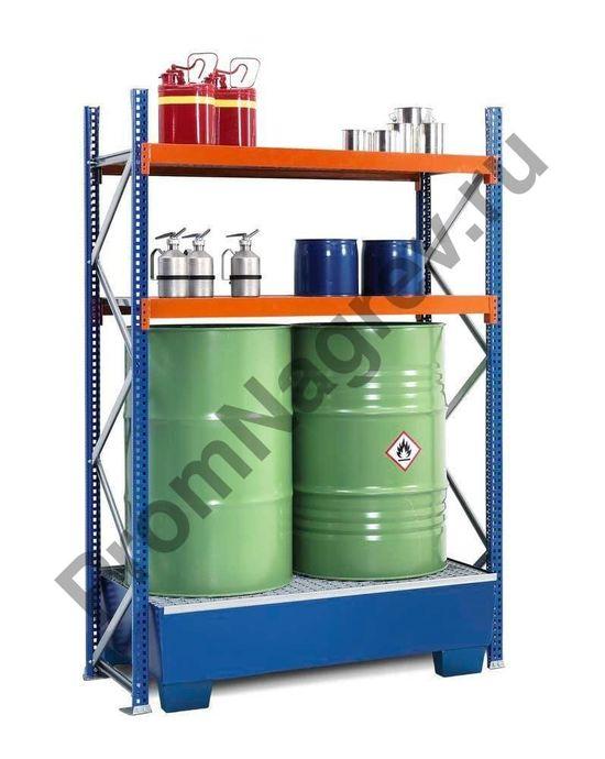 Стеллаж для бочек и небольших контейнеров GRS 1250 с 2 полочками и окрашенным стальным сточным поддоном
