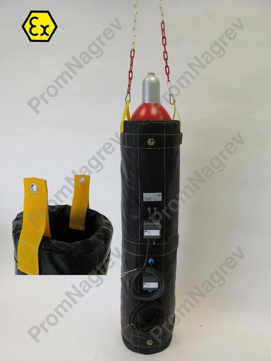 Взрывозащищённая нагревательная рубашка для газовых баллонов - модификация по запросу клиента