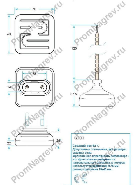 Чертеж промышленного инфракрасного нагревателя керамического полого QFEH 125  Вт и 200 Вт, 60x60x37.5 мм