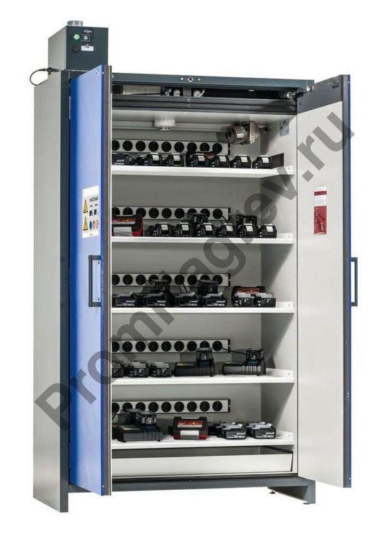 Шкафы, созданные для хранения литий-ионных батарей с возможностью их зарядки. Соответствуют стандартам хранения возгораемых веществ DIN EN 14470-1 и DIN EN 1363-1, обладают огнестойкостью 90 минут (тип 90).